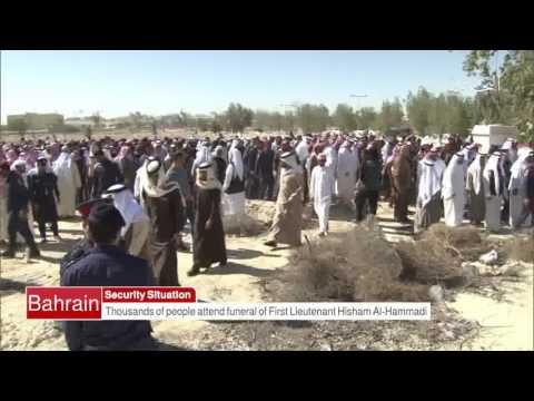 البحرين : Bahrain English News Bulletins 30-01-2017