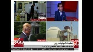 الآن | انهيار الاقتصاد الإيراني عقب الأزمة مع أمريكا