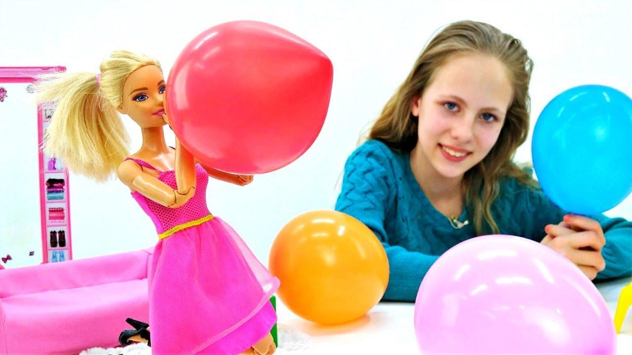 если такое девушка с игрушками шары надо сюда
