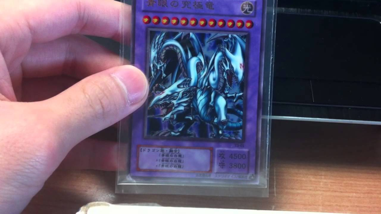 Yugioh Blue Eyes Ultimate Dragon T3 01 Orica High Quality