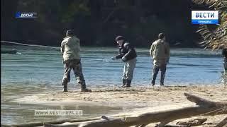 Житель Приморья вместо удочки на рыбалку взял пистолет