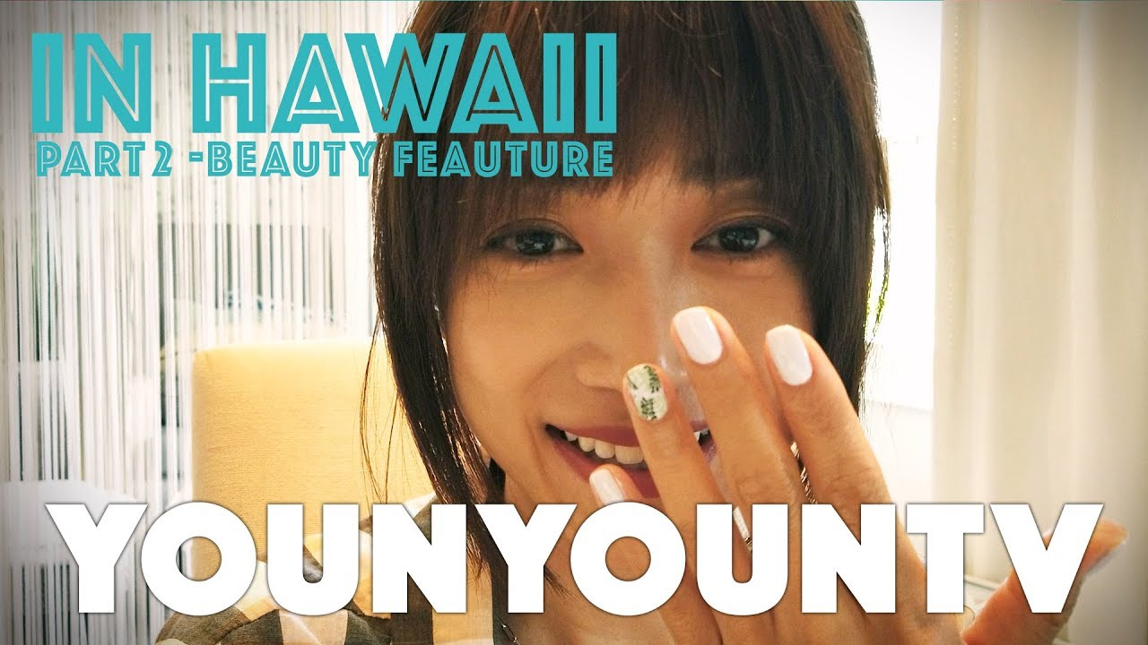 【Vlog】ヨンアinハワイ|Part 2|おすすめ美容スポットを紹介!