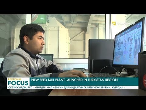 Новый комбикормовый завод запустили в Туркестанской области