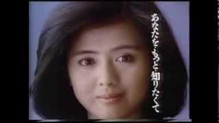 「あなたを・もっと・知りたくて」 作詩 松本隆 作曲 筒美京平 ※ シング...