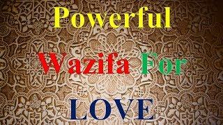 Powerful Wazifa For LOVE-Unbeatable Power محبت کا بینظیر وظیفہ، محبت کا لاثانی عمل