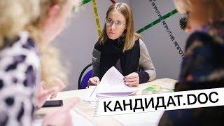 Кандидат.doc: Открытие штаба Собчак в Саратове [05/01/18]