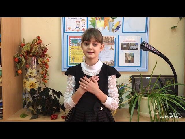Изображение предпросмотра прочтения – СветланаМаксименкова читает произведение «А всё же спорить и петь устанет...» М.И.Цветаевой