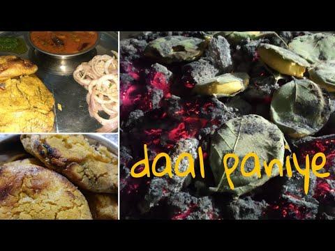 Download How to make daal paniye#दाल पानिये कैसे बनाएं#daal paniye recipe#दाल पानिये# पानिये रेसिपी#
