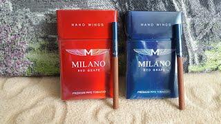 Милано ред сигареты купить купить электронную сигарету в рузе
