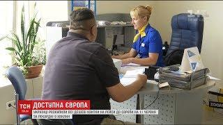 Українці за рекордних 9 хвилин і розкупили дешеві квитки на рейси до Європи(, 2017-06-02T17:32:30.000Z)