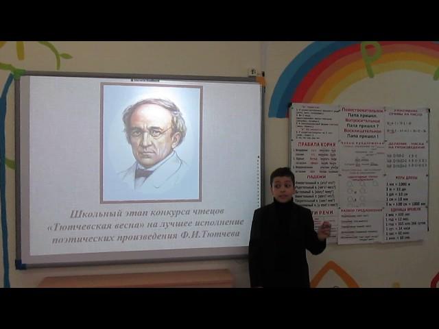 Изображение предпросмотра прочтения – КириллКрасотин читает произведение «Есть в осени первоначальной...» Ф.И.Тютчева