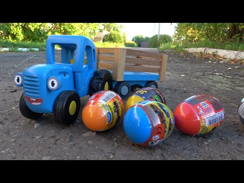 Синий трактор привез машинки в яйцах