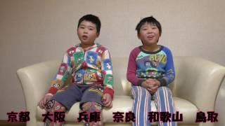 AKB48「365日の紙飛行機」 替え歌です。 47都道府県を、歌で...
