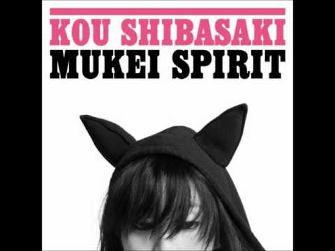 Mukei Spirit  Kou Shibasaki