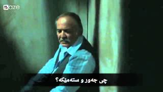Ahmet Kaya -Oyle bir (zhernusi Kurdi -subtitle kurdish )