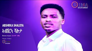 DIMA - Abshrka Shalota (ኣብሽርካ ሻሎታ) By Biniam Azazi    New Eritrean Blin Music 2021