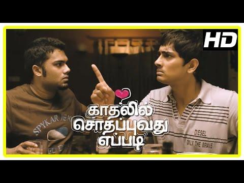 Kadhalil Sodhappuvadhu Yeppadi Scenes | Siddharth argues with his friends | Amala Paul | Suresh
