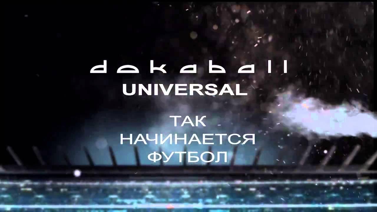Футбольный тренажер Dokaball Universal - YouTube