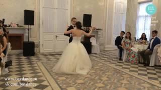 Классический свадебный вальс