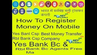 How To Regist Money On Mobile Free  Rbl Csp Yes Bank csp MIcro ATM And Morमनीमोमोबाइल आरबीएल सीएसपी