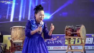 품바 대축제 대구 강정보 디아크 광장 라이브 공연 20…