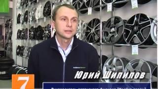 видео Шины в Рязани, литые диски в Рязани. Интернет-магазин