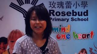 Publication Date: 2020-07-15 | Video Title: About Rosebud Primary School