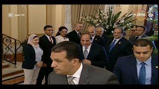 8 الصبح - لحظة وصول الرئيس عبد الفتاح السيسي لافتتاح المؤتمر الوطني السادس للشباب