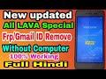 Lava Z60 Frp/Gmail remove full Hindi  Trick.