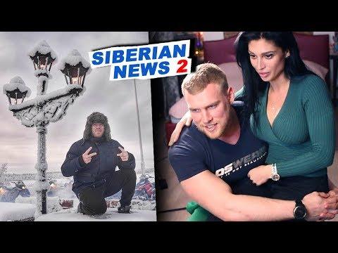 Дядя Сережа готов сразиться с Деннисом Вольфом! Пора варить пельмени! #SiberianNews