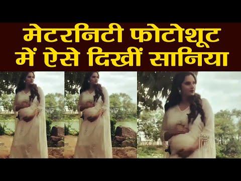 Sania Mirza ने इस अंदाज में करवाया Maternity Photoshoot; Watch Video   Boldsky