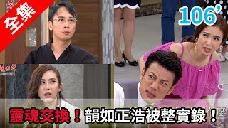 Gambar cover 炮仔聲 第106集 The sound of happiness EP106【全】|山本富也維納斯咖啡