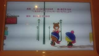 ちびパンダがまめっちヴァンパイアにさらわれた!!