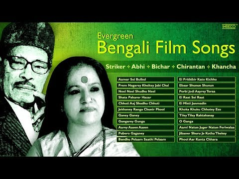 Superhit Bengali Film Songs  Manna Dey  Arati Mukherjee  Hemanta Mukherjee  Haimanti Shukla