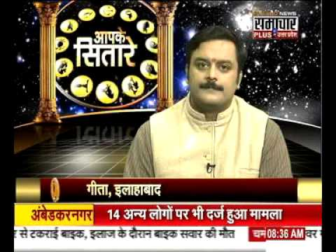 Astrological Remedies To Improve Business & Gain Profit, Prosperity