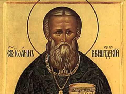 Молитвы православные онлайн † Православный Молитвослов