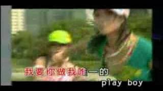 DJ Jerry 羅百吉 vs. 寶貝 - 花花公子 Play Boy