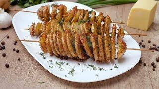 Картофель на шпажках с сыром - Рецепты от Со Вкусом