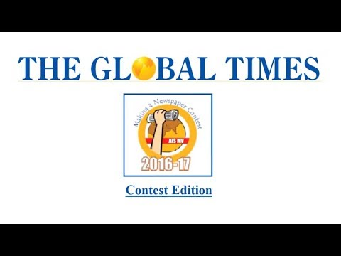 AISMV - The Global Times - Launch Event