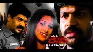 Kannada Hits |  Circle Rowdy | Blockbuster drama | action Cinema |Entertainer |