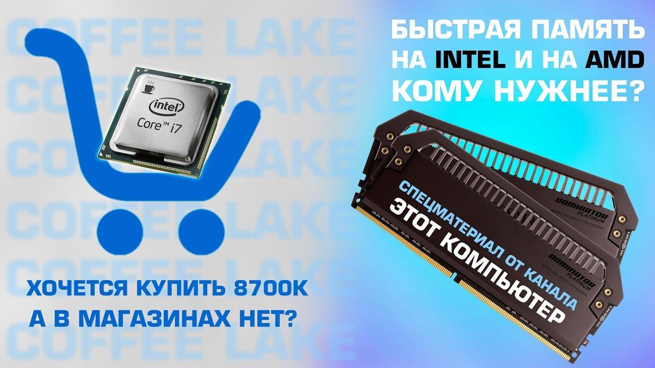. Милекс предлагает широкий ассортимент компьютеров и комплектующих по выгодным ценам в ставрополе. У нас вы можете купить компьютер для.