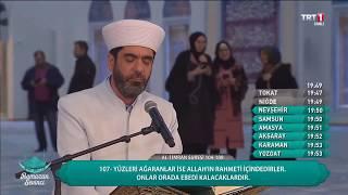 Bursa Edebali Camii İmam-Hatibi Mehmet Yazar TRT 1 Ramazan Sevinci Programı 2019