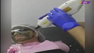 بالفيديو تقرير #قناة_الحدث يكشف كيفية المحافظة على جمال البشرة عن طريق العلاج بـ