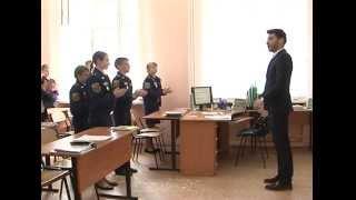 Лучший молодой учитель области