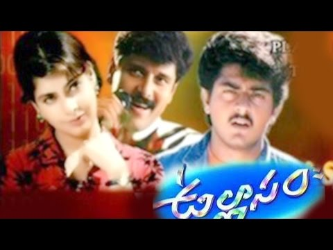 Ullaasam Full Length Telugu Movie || Ajith Kumar, Vikram, Maheswari Mp3