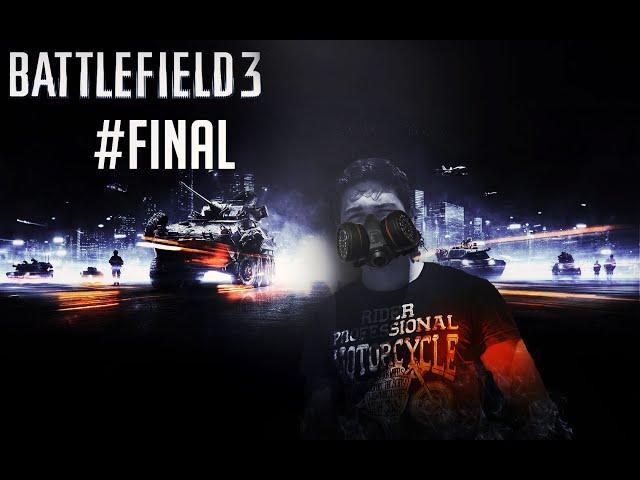 Battlefield 3 - ARA - Sen Buna AUG Demişsin Ama