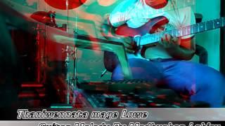 Thani Wennata Mage Lowe Guitar Melody 2014 By Shan Galappaththi