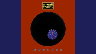 Владивосток 2000