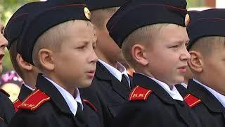 2017-10-20 г. Брест. Посвящение в кадеты в СШ №35. Новости на Буг-ТВ. #бугтв