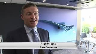 巴黎航空展 呈现未来飞机新趋势